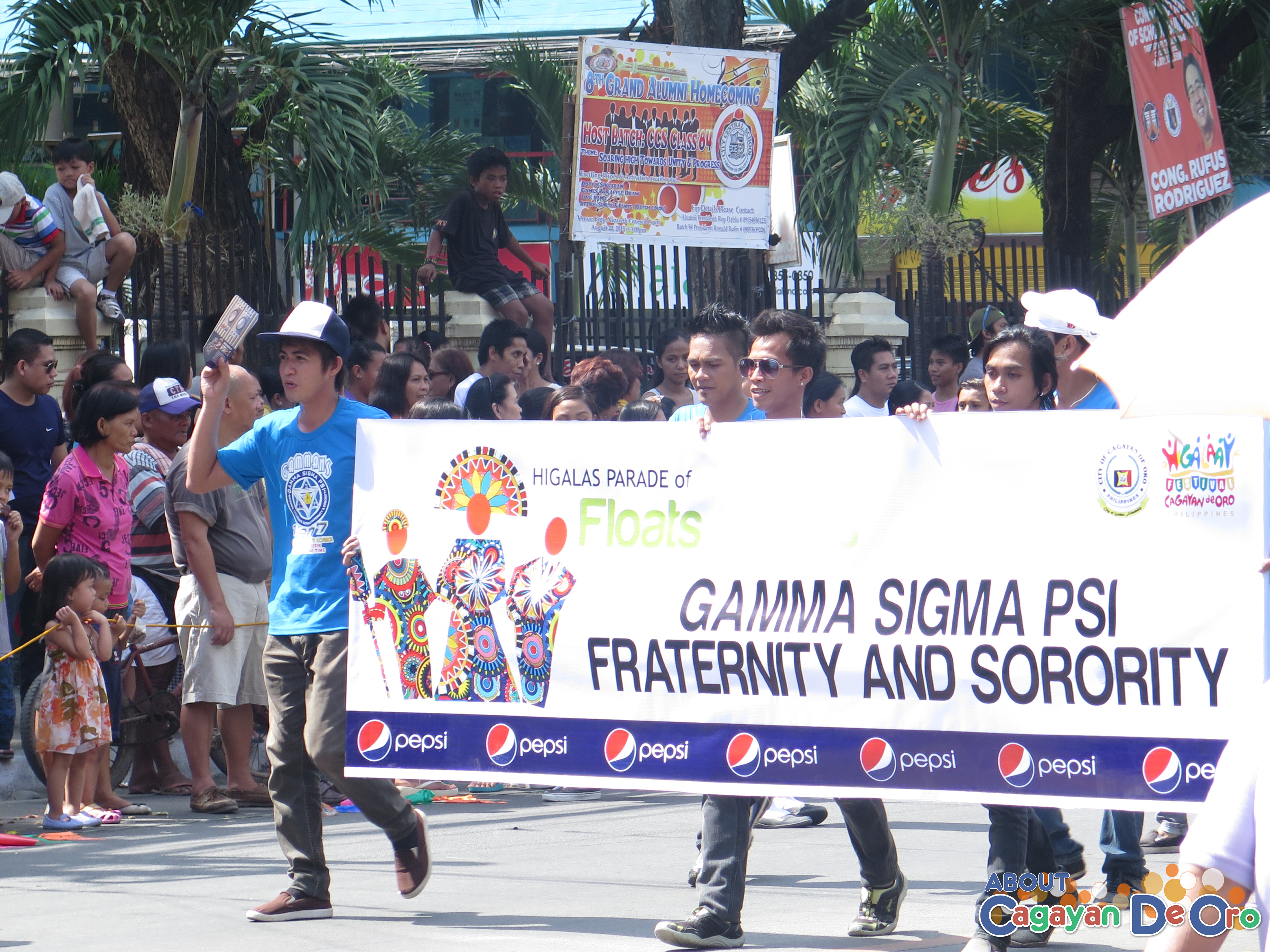 Gamma Sigma Psi Fraternity and Sorority at Cagayan de Oro The Higalas Parade of Floats and Icons 2015