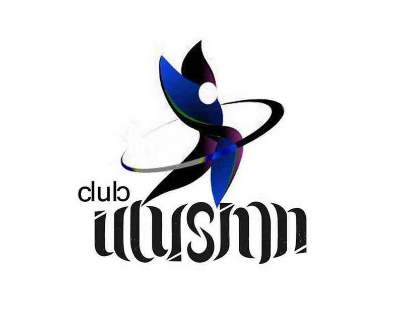 Image Source | Facebook: Club illusion