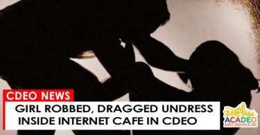 INTERNET CAFE- GIRL