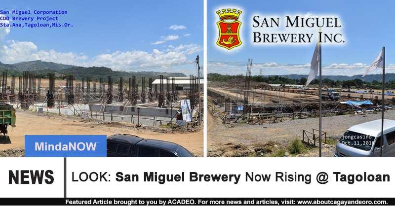San Miguel Brewery