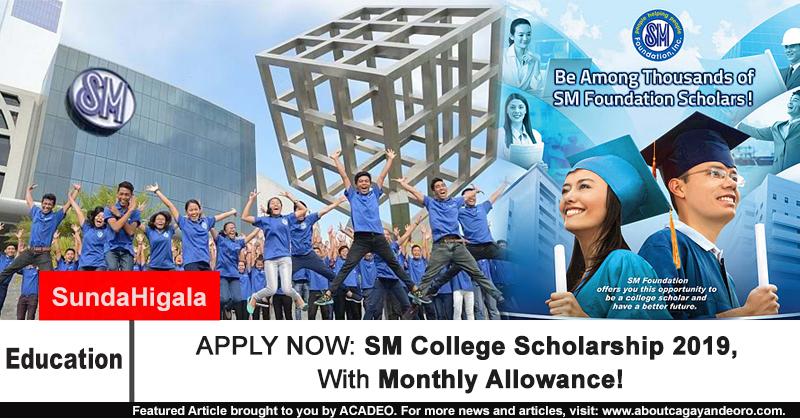 SM College Scholarship 2019
