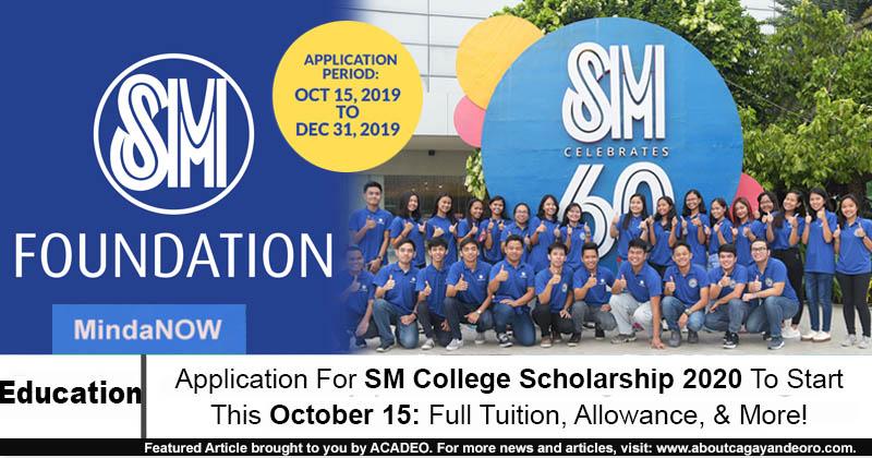 SM College Scholarship 2020