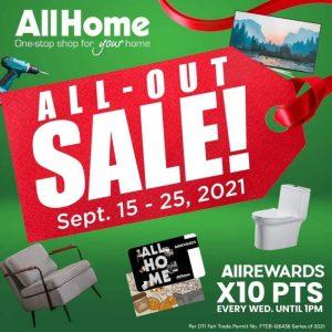 allhome great deals